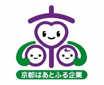 京都はあとふる企業(歩美案)