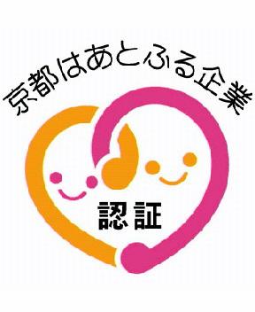 京都はあとふる企業