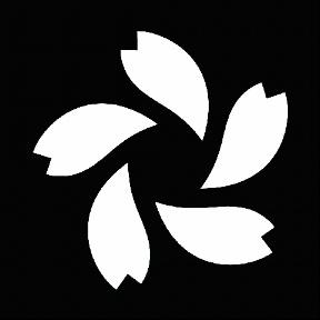 変り散り桜紋