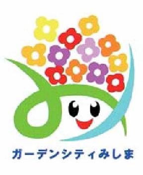 ガーデンシティみしま(応募案)