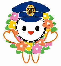 花輪線80周年キャラ(優秀賞)