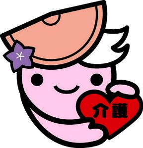 福知山市 介護のロゴマーク