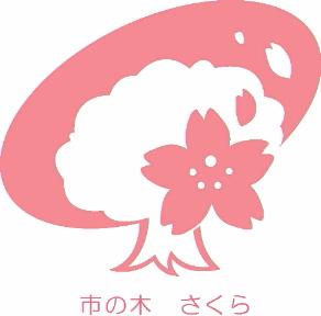 鯖江市の木