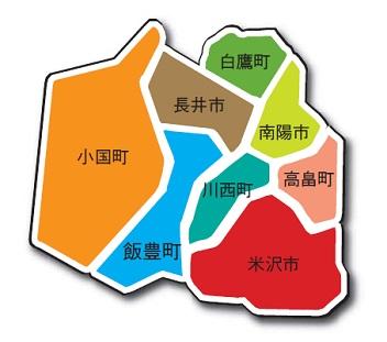 置賜地域3市5町