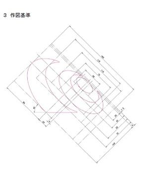 加賀市章 作図基準