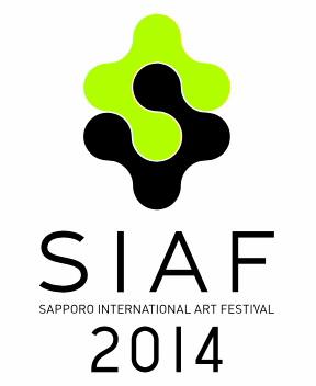 札幌国際芸術祭2014