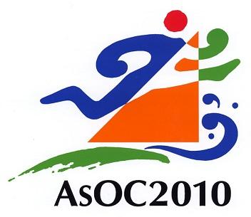 第2回アジアオリエンテーリング選手権大会