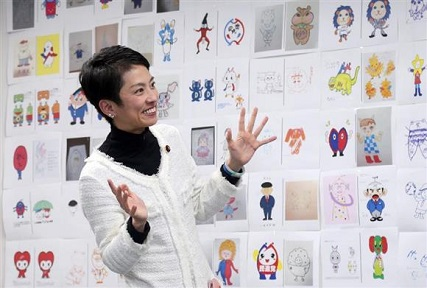 2016.11.16 民進党ゆるキャラ選考会