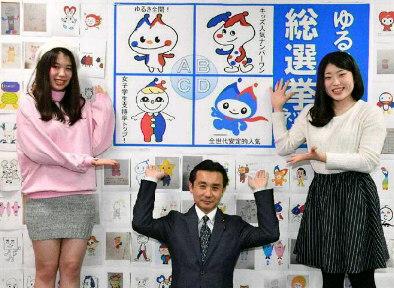 2016.12.20 民進党ゆるキャラ投票対象候補発表