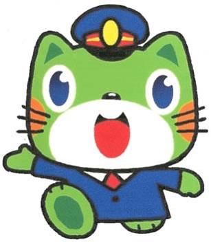 ぬーにゃん(応募作品)