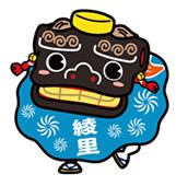 ごんちゃん(応募案)