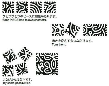TOKOLO Pattern Magnet 1