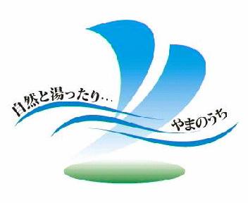 山ノ内町●(コピーつき)