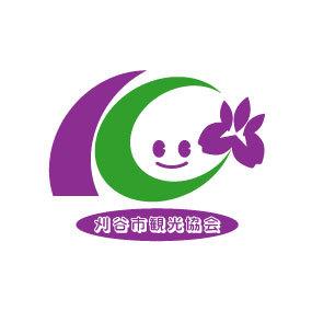 刈谷市観光協会(当初案)