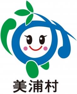 美浦村ロゴ(重田案)