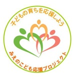 三重県子育て家庭応援2