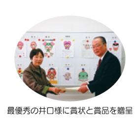2013.02.23井口千鶴子@高崎市社協表彰式2