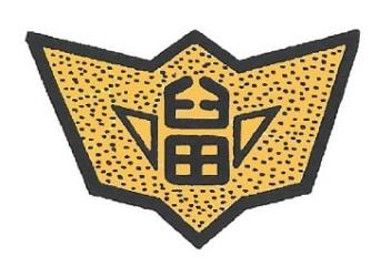 臼田中学校章