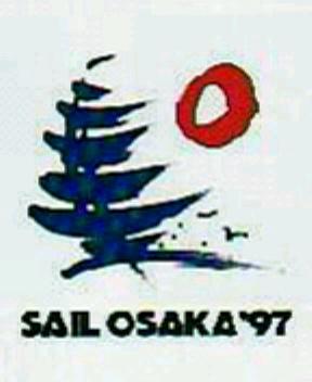 SAIL OSAKA '97