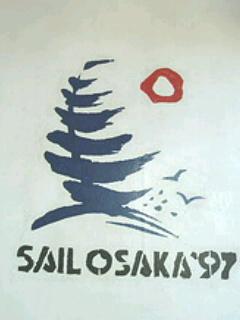 SAIL OSAKA '97 (2)