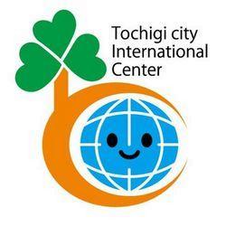 栃木市国際交流協会(応募案)