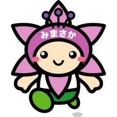 みまちゃん1