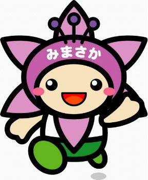 みまちゃん2