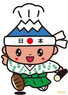 日本キャラクター