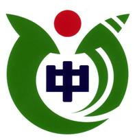 一関東中学校