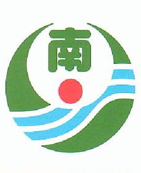 上野南中学校