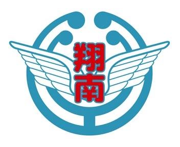 蒲江翔南学園