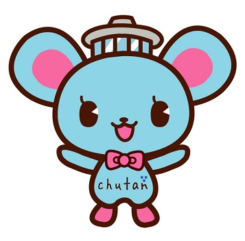 chutan