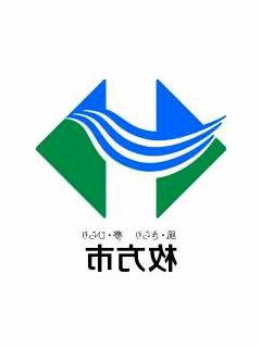 枚方市シンボルマーク(鏡像)