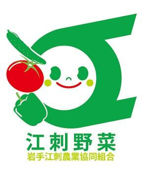 江刺野菜ロゴマーク