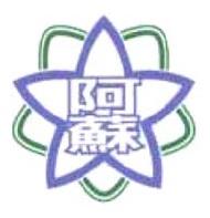 阿蘇中学校(居関案)