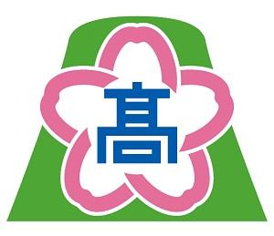 玖珠美山高校