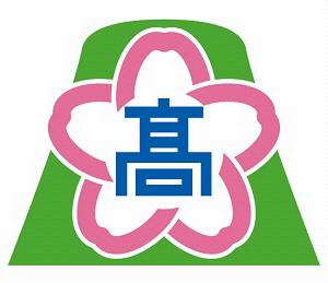 玖珠美山高校(鏡像)
