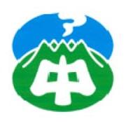 阿蘇中学校(立志案)