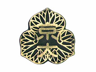 京都大学 襟章