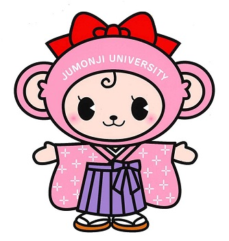 十文字学園女子大学キャラクター候補 10