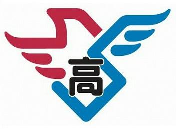 湯沢翔北高校