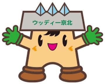 ウッディーくん(最終版)