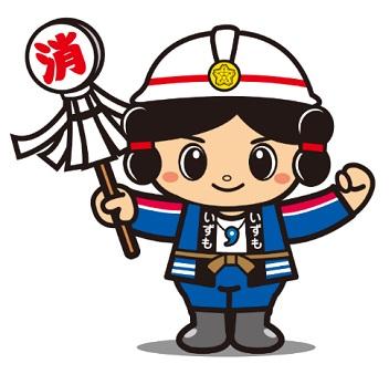 出雲市消防団キャラ1