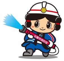 出雲市消防団キャラ2