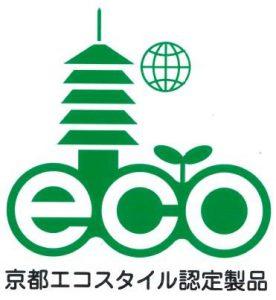 京都エコスタイル認定製品
