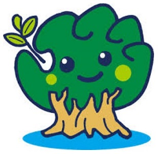 沖縄育樹祭