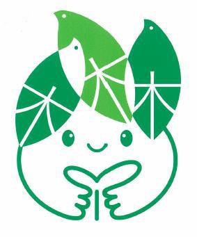 長野植樹祭