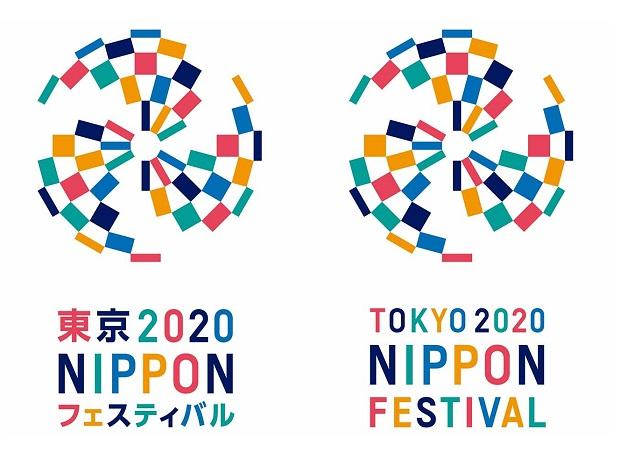 Tokorotokyo2020nipponfestival1