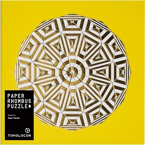 Tokolopaperrhombuspuzzle02gold