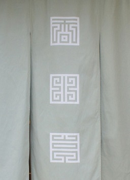Tokorokasuitei